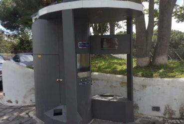 """Case dell'acqua gratuite a Barano (Ischia) dopo il caso """"BUCETO"""""""